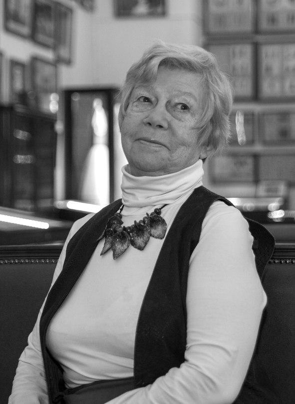 Irina Trofimova